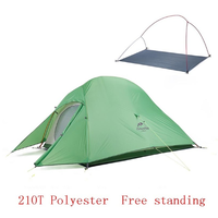 Naturehike 2人用テント フリースタンディング型 超軽量 ワンルーム 210Tポリエステル 150Dオックスフォード 雨に強い 防水 防虫 防風 キャンプ用品 アウトドア