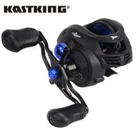 KastKing Kasnake ベイトリール 高速ギア 7:1 超軽量 高耐久 ゴム製グリップ 湖 川 渓流 釣り フィッシング カストキング リール 人気 安い 高品質
