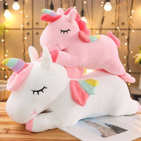 ユニコーン ぬいぐるみ 人気 おもちゃ 60cm 大きい 白 ピンク 選べる2色