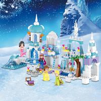 レゴ互換 プリンセス 氷の城 マーメイド エルサ アンナ ミニフィグ 4in1 ブロックセット LEGO風 アナ雪 ディズニー お城