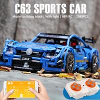 レゴテクニック レーシングカー リモコン+モーター付き レゴ互換 レースカー 走る 車 RC ラジコン LEGO風 ブルー スマホアプリでも操縦可能