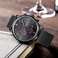 【2011】 MEGIR メンズ腕時計 クロノグラフ 3気圧防水 クォーツ メッシュベルト ステンレス ルミナスハンズ 海外トップブランド 選べる3色