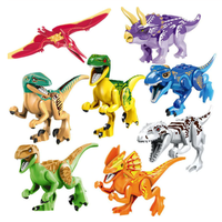 レゴ風 恐竜 ジュラシック セット ワールド レゴ互換ブロック 知育玩具 8体セット