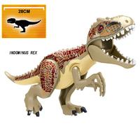 レゴ互換 ジュラシックワールド インドミナスレックス フィギュア 恐竜 ジュラシックパーク 動物 昔 ブロックセット LEGO風 28cm