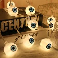 【ストリングライト】 目玉 眼球 LED ハロウィン 【パーティー】
