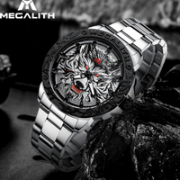 【2020】 MEGALITH オオカミ エンボス文字盤 ウルフヘッド メンズ腕時計 3気圧防水 クォーツ ルミナスハンズ ワイルド 個性的 【選べる3色】