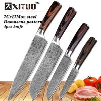 XITUO シェフナイフセット 4本 8-3.5インチ 三徳包丁 ダマスカス 切れ味抜群 7Cr17ステンレス 模様入り 高品質