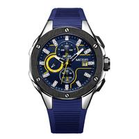【MEGIR】 腕時計 クロノグラフ メンズ クォーツ シリコンベルト 3気圧防水 日付表示 ルミナスハンズ スポーツ 海外トップブランド 爽やか 選べる3色