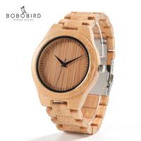 ボボバード 河野太郎 大臣 バンブーウォッチ BOBO BIRD 竹製腕時計 人気 ギフトボックス付き メンズ D19 プレゼントにも★