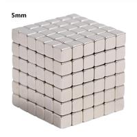 磁気ブロック マグネット ネオジム 建設玩具 クリエイティブ 5mm 216ピース 脳 知育玩具 教育