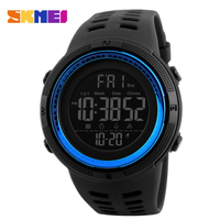 【Skmei】メンズ 腕時計 多機能 デジタル 5気圧防水 1251【クロノグラフ】