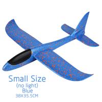 【楽しすぎる】 飛行機 おもちゃ なかなか落ちない 手投げ グライダー 【屋外】