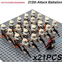 レゴ互換 スターウォーズ ミニフィグ 第212突撃大隊 トルーパー 21体 人形 グッズ おもちゃ LEGO風 宇宙 ブロックセット プレゼントにも