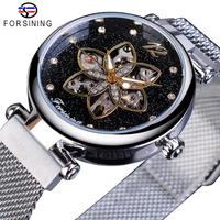 FORSINING レディース腕時計 機械式 自動巻き 3気圧防水 メッシュベルト ダイヤモンド ステンレス レディースウォッチ 海外トップブランド シルバー