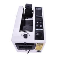 電子自動テープカッター M1000 自動テープディスペンサー 7-50mm 日本電圧対応 業務用 高品質