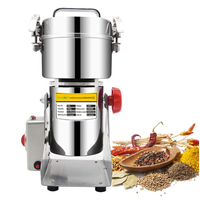 小型粉砕器 ハイスピードミル 製粉機 700g スイング 乾燥食品 穀物 スペアパーツ付