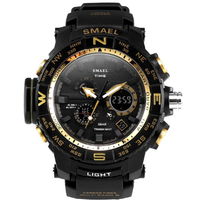 【選べる3色】 SMAEL メンズ スポーツウォッチ 50m防水 S-SHOCK ミリタリー腕時計 多機能 LED 日付表示 クォーツ 1531 【洗練されたデザイン】