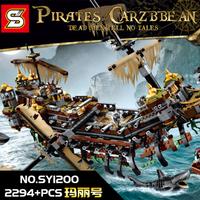 レゴ互換 パイレーツオブカリビアン サイレント・メアリー号 71042 LEGO風 ミニフィグ付き 海賊船 ブロックセット 2294ピース