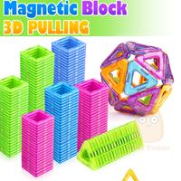 磁気ブロック 磁石 マグネット 磁力 脳育 おもちゃ 建築玩具 おすすめ 知育玩具 クリエイティブ 106ピース 大人気 遊びながら楽しく知育★