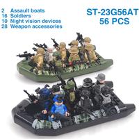 レゴ特殊部隊 海軍 レゴ互換 突撃艇 ミニフィグ 16体 暗視装置 ボート 戦争 軍隊 兵隊 銃 武器 ミリタリー LEGO風 ブロック セット 知育