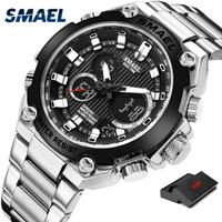 【スタイリッシュ】 SMAEL メンズ スポーツ腕時計 クォーツ ステンレスバンド アラーム LEDデジタル SL-1363 選べる3色 【海外トップブランド】