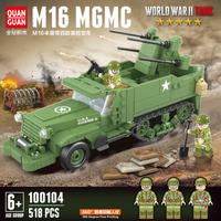 レゴ互換品 M16 MGMC 対空自走砲 アメリカ軍 ハーフトラック ミニフィグ+武器付き WW2 第二次世界大戦 戦車 戦争 兵士 兵隊 ブロックセット レゴ風
