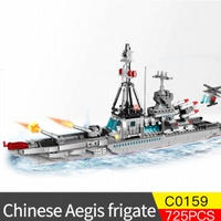 【レゴ互換】中国イージス艦 船 ブロックセット 知育玩具 男の子【LEGO風】
