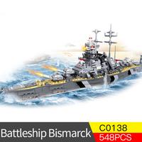 【人気の軍艦】 レゴ互換 ビスマルク ドイツ軍 船 LEGO風 戦争 ミリタリー ブロックセット 乗り物 【知育玩具】