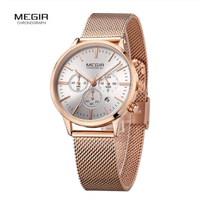 MEGIR レディース腕時計 3気圧防水 クロノグラフ 発光 日付表示 女性 ステンレス鋼 クォーツ スタイリッシュ