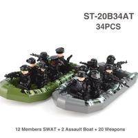 レゴ特殊部隊 レゴ互換 SWAT 突撃艇 ミニフィグ 12体 ボート 戦争 軍隊 兵士 兵隊 銃 武器 ミリタリー LEGO風 知育 ブロック セット