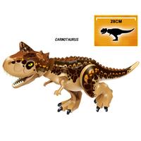 レゴ互換 ジュラシックワールド アロサウルス フィギュア 恐竜 ジュラシックパーク 昔 ブロックセット LEGO風 知育玩具 28cm