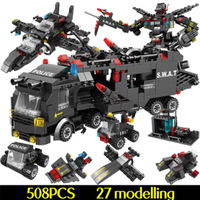 レゴ互換 警察 特殊部隊 ヘリコプター トラック 車両 車 潜水艦 LEGO互換 ブロックセット