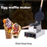 XEOLEO ワッフルメーカー 業務用 バブルワッフルマシーン ステンレス製 温度調節可能 海外 ご家庭でのお菓子作りにも★