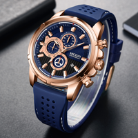 【MEGIR】 クロノグラフ シリコンバンド メンズ 腕時計 防水 日付表示 ルミナスハンズ 海外トップブランド かっこいい 【選べる3色】