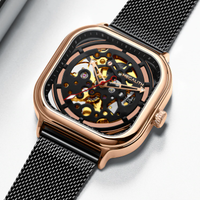 【海外ブランド】 MEGALITH 正方形の文字盤 スケルトン 自動巻き メンズ腕時計 機械式 スクエア ステンレス メッシュバンド 高級 【選べる2色】
