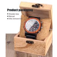 BOBO BIRD 木製腕時計 大型 直径51mm クロノグラフ ボボバード メンズウォッチ クォーツ 日付表示 3ATM 防水