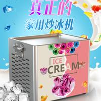 【アイスクリームメーカー】 ロールアイス 機械 110V 家庭用 【業務用にも】