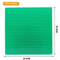 【レゴ互換】 ベースプレート 基礎板 4色 25.5×25.5cm 【LEGO風】