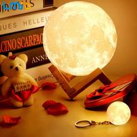 ナイトライト ベッドサイドランプ 充電式 バッテリー内臓 調光可能 月 寝室 子供部屋 読書 ムーンライト 幻想的 3Dプリント ナイトランプ LED 記念日 プレゼントにも 白 黄 20cm