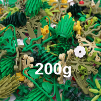レゴ互換 パーツ 植物 200g 草 庭 ガーデン アクセサリー ブロックセット LEGO風 知育玩具 女の子 男の子