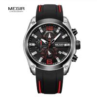 MEGIR メンズ腕時計 3気圧防水 クロノグラフ 日付表示 ルミナスハンズ 発光 アナログ クォーツ 多機能