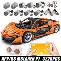 レゴテクニック 互換 マクラーレン P1 ラジコン モーター付き LEGO風 スポーツカー 車 オレンジ