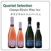 【Quartet セレクション】「シャンゼリゼ ワインアベニュー」オリジナルシャンパーニュ4本セット