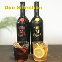 【Duoセレクション】イタリア産ライトで甘口スパークリングワイン