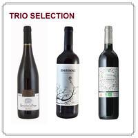 【Trioセレクション】「本格派の健康志向」オーガニック 赤ワイン