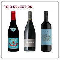 【Trioセレクション】ジビエ料理に合う赤ワイン Bセット