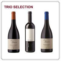 【Trioセレクション】イタリアワインの王様「バローロ」とピエモンテの赤ワイン3本セット