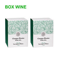 アンチエイジングなワイン【BOXワイン】白ワイン(3L)2箱セット