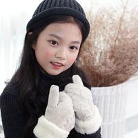 [数量限定]子供用 ソフト手袋  のコピー