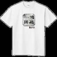 さんぽTシャツ《ドライ》【ちゃらぽこオリジナル】一號国道